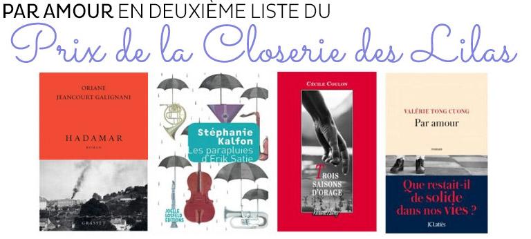 Par amour, en deuxième liste du Prix de la Closerie des Lilas